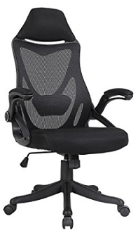 ergonomic chair for computer