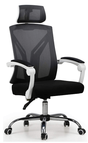 Chair with headrest and arm support